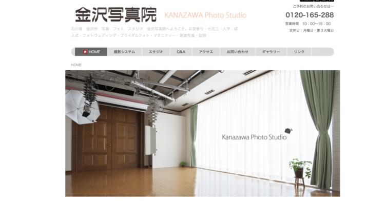 石川県でおすすめの婚活写真が綺麗に撮れる写真スタジオ10選9