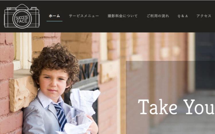 京都で撮れるビジネスプロフィール写真におすすめの写真スタジオ10選9