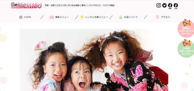 滋賀で撮れるビジネスプロフィール写真におすすめの写真スタジオ10選9