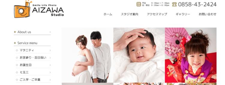 鳥取県でおすすめの婚活写真が綺麗に撮れる写真スタジオ10選9