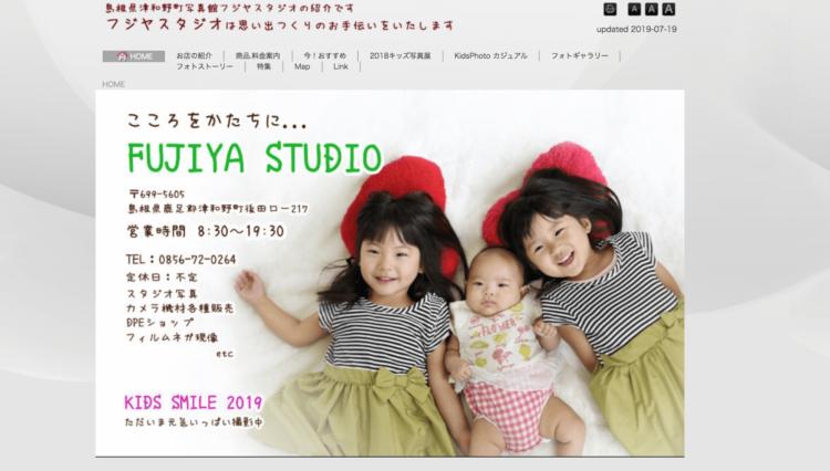 島根県でおすすめの婚活写真が綺麗に撮れる写真スタジオ10選9