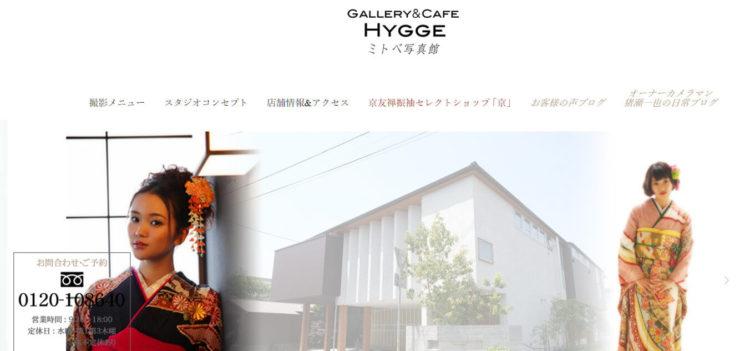 茨城で撮れるビジネスプロフィール写真におすすめの写真スタジオ10選9
