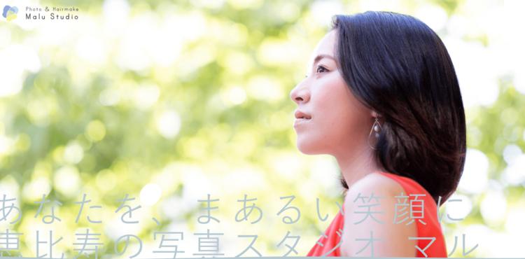 渋谷で撮れるビジネスプロフィール写真におすすめの写真スタジオ10選9