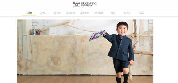 香川で撮れるビジネスプロフィール写真におすすめの写真スタジオ10選9
