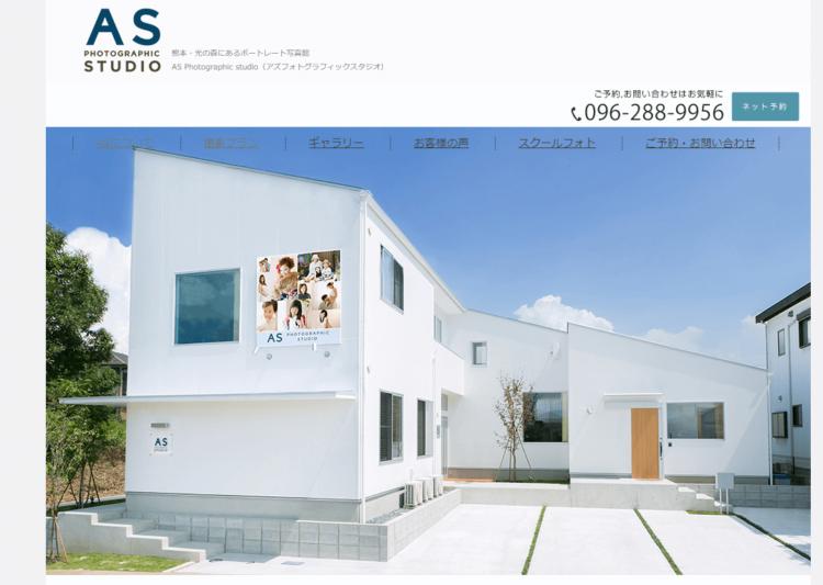 熊本で撮れるビジネスプロフィール写真におすすめの写真スタジオ10選9
