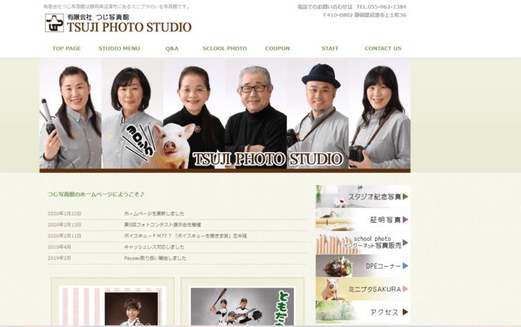 静岡で撮れるビジネスプロフィール写真におすすめの写真スタジオ10選9