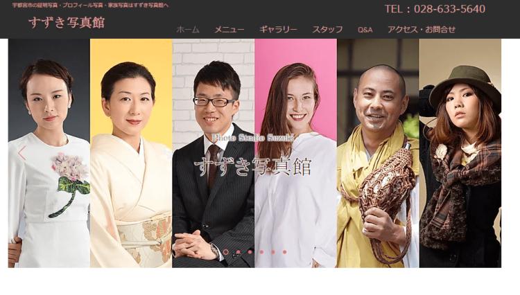 栃木で撮れるビジネスプロフィール写真におすすめの写真スタジオ10選9