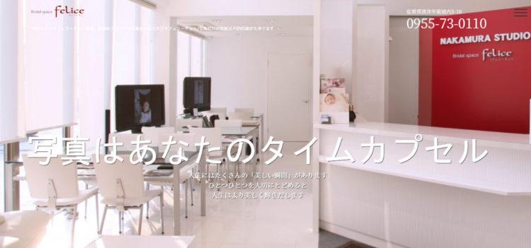佐賀で撮れるビジネスプロフィール写真におすすめの写真スタジオ10選9