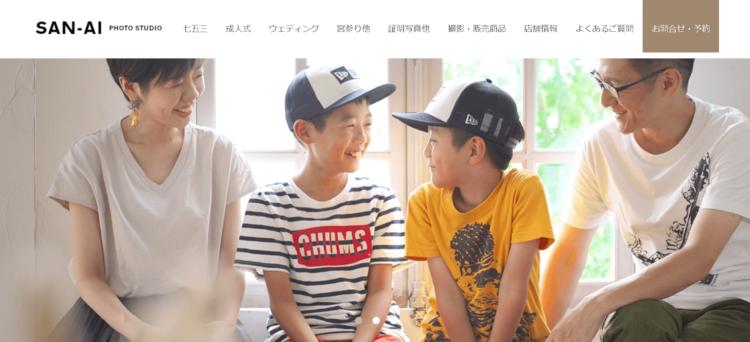 岡山で撮れるビジネスプロフィール写真におすすめの写真スタジオ9選9