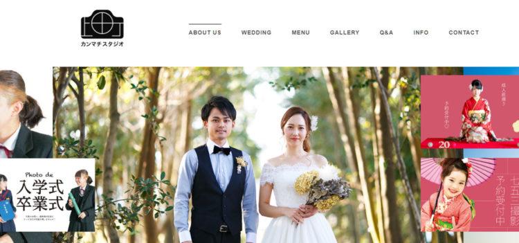 鹿児島で撮れるビジネスプロフィール写真におすすめの写真スタジオ10選9