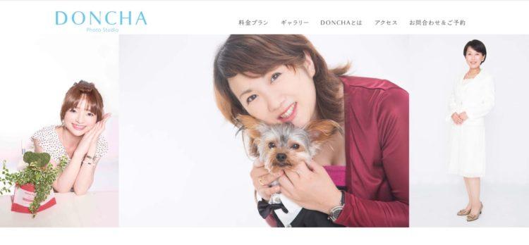 新宿でおすすめの婚活写真が綺麗に撮れる写真スタジオ10選9
