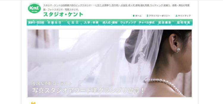 徳島県でおすすめの婚活写真が綺麗に撮れる写真スタジオ10選9