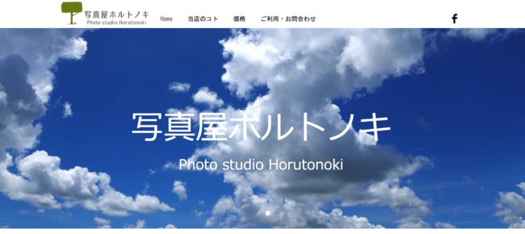 沖縄県でおすすめの婚活写真が綺麗に撮れる写真スタジオ10選9