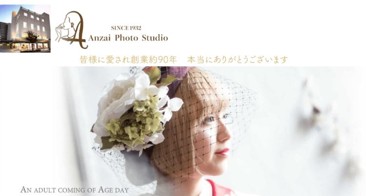 福島県でおすすめの婚活写真が綺麗に撮れる写真スタジオ10選9