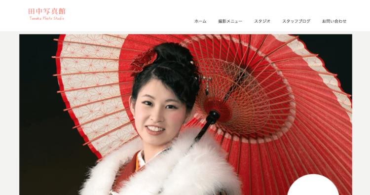 山形県でおすすめの就活写真が撮影できる写真スタジオ10選9