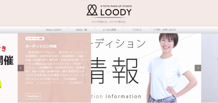 京都府にある宣材写真の撮影におすすめな写真スタジオ11選9