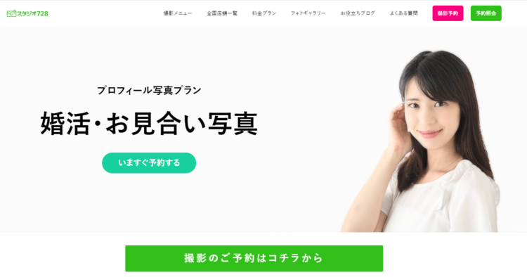 ikebukuro-studio728