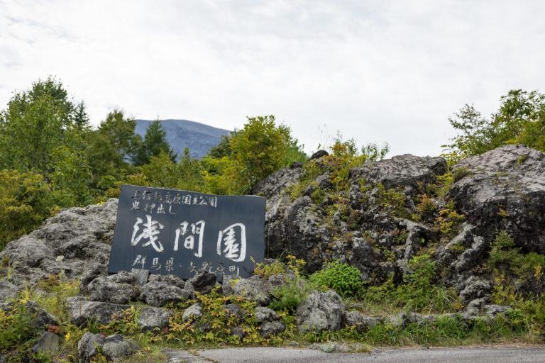 群馬県にある宣材写真の撮影におすすめな写真スタジオ10選