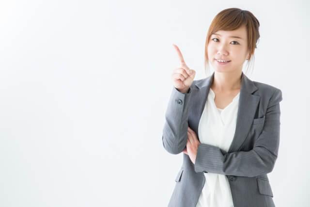 【女性向け】ビジネスプロフィール写真で着るべきスーツの特徴を解説4