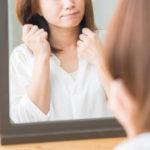 お見合い写真で目に留まる女性の髪型特集!写真から異性を射止めよう23