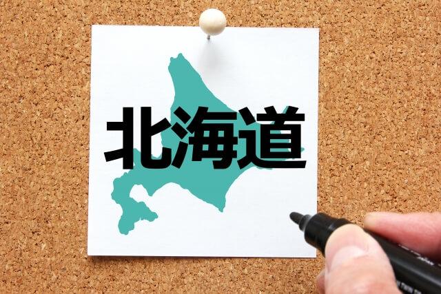 北海道にある宣材写真の撮影におすすめな写真スタジオ10選11