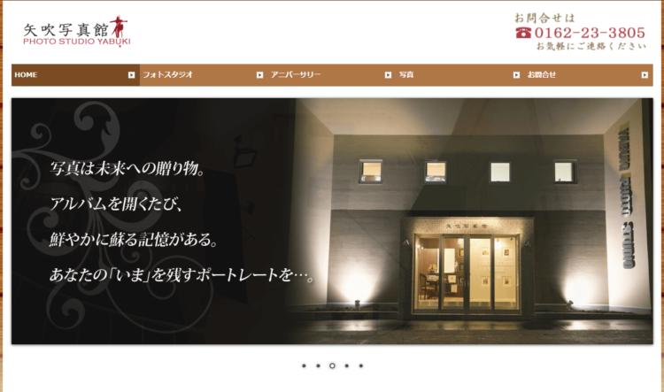 北海道にある宣材写真の撮影におすすめな写真スタジオ10選1