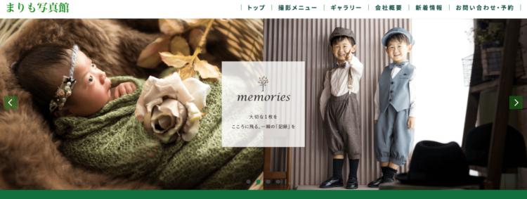福井県にある宣材写真の撮影におすすめな写真スタジオ10選1