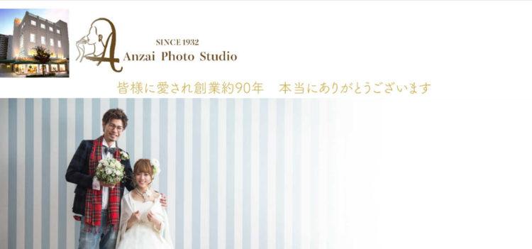 福島で撮れるビジネスプロフィール写真におすすめの写真スタジオ10選1