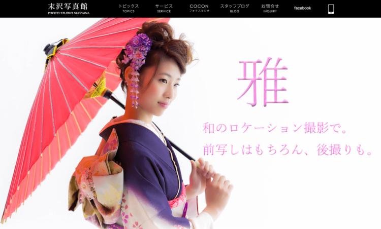 香川県にある宣材写真の撮影におすすめな写真スタジオ7選1