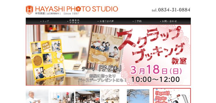 山口県でおすすめの就活写真が撮影できる写真スタジオX選1