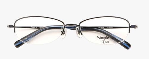 ビジネスプロフィール写真の撮影で眼鏡はOK?あなたに似合う眼鏡を紹介1