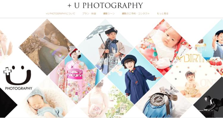 長崎県にある宣材写真の撮影におすすめな写真スタジオ10選1