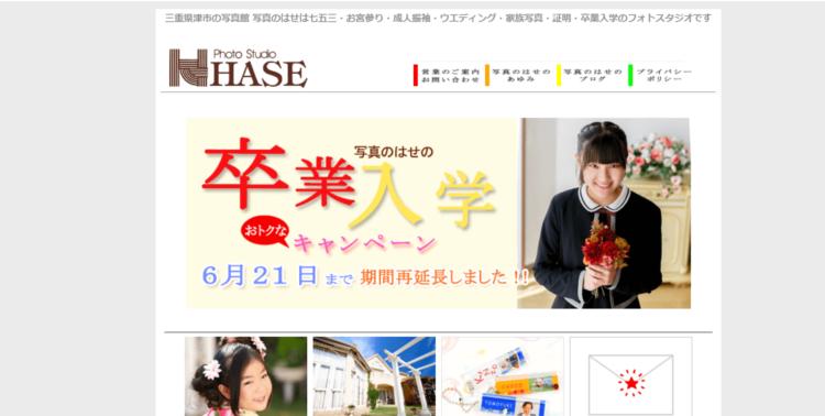 三重県でおすすめの就活写真が撮影できる写真スタジオ11選1