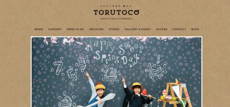 石川で撮れるビジネスプロフィール写真におすすめの写真スタジオ 10選10