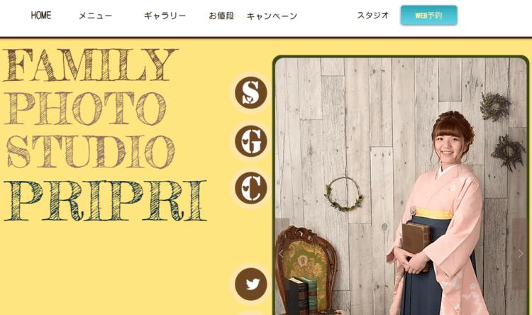 高知県でおすすめの就活写真が撮影できる写真スタジオ11選10
