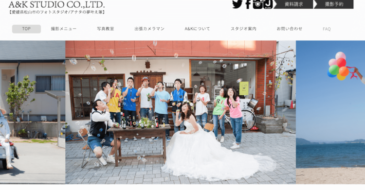 愛媛県にある宣材写真の撮影におすすめな写真スタジオ10選10