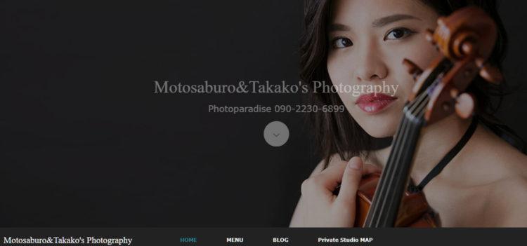 沖縄で撮れるビジネスプロフィール写真におすすめの写真スタジオ10選10
