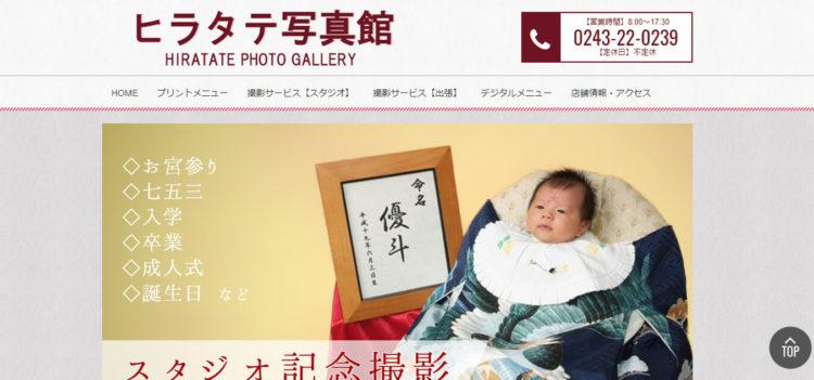 福島で撮れるビジネスプロフィール写真におすすめの写真スタジオ10選10