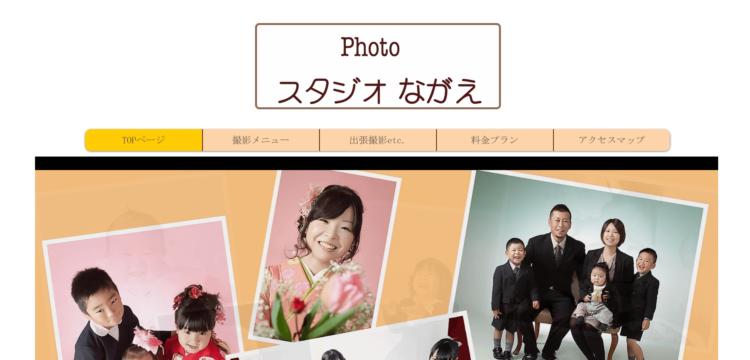 山口県でおすすめの就活写真が撮影できる写真スタジオX選10