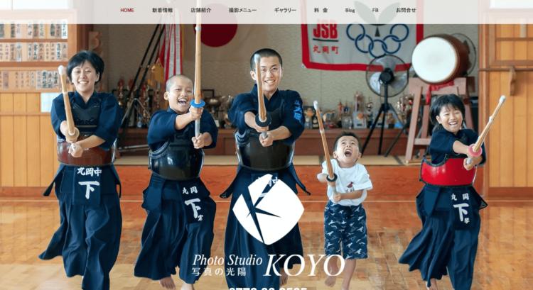 福井県にある宣材写真の撮影におすすめな写真スタジオ10選10