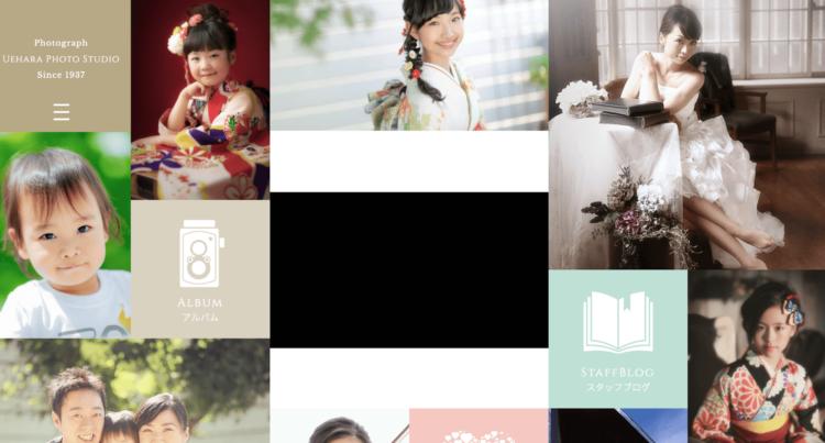 滋賀県にある宣材写真の撮影におすすめな写真スタジオ10選10