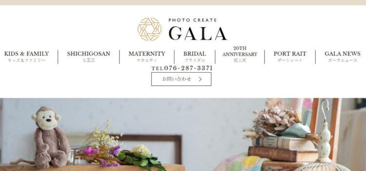 石川で撮れるビジネスプロフィール写真におすすめの写真スタジオ 10選2
