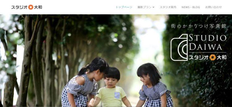 鹿児島県でおすすめの就活写真が撮影できる写真スタジオ10選2