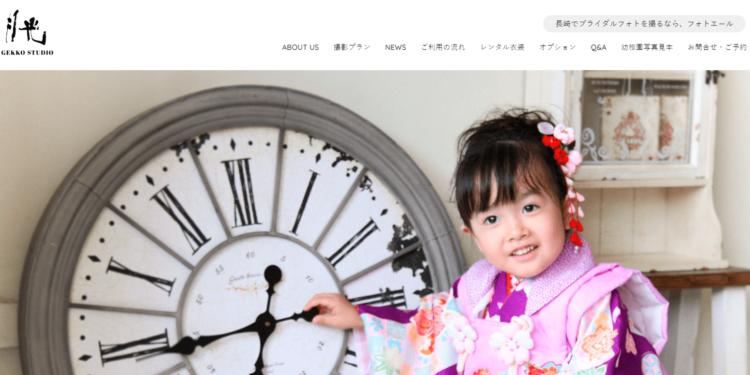 長崎県にある宣材写真の撮影におすすめな写真スタジオ10選2