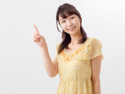 【プロ直伝】宣材写真で必須な全身写真の撮り方を男女別に紹介23