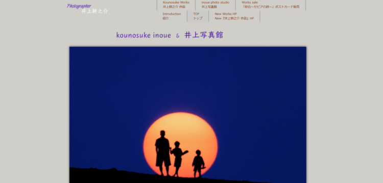 鳥取県でおすすめの就活写真が撮影できる写真スタジオ10選3
