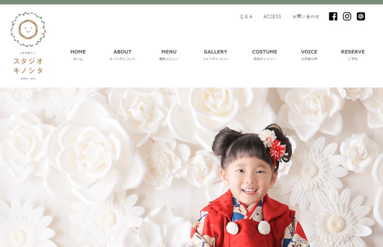 石川県にある宣材写真の撮影におすすめな写真スタジオ8選3