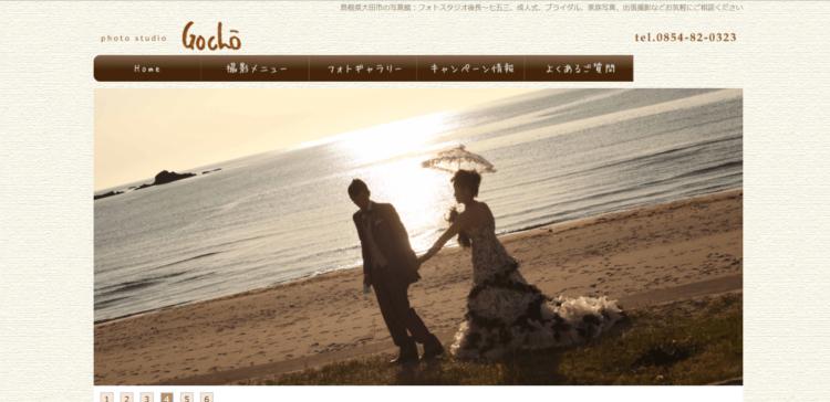島根県でおすすめの就活写真が撮影できる写真スタジオ10選3