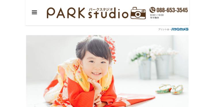 徳島県にある宣材写真の撮影におすすめな写真スタジオ9選3