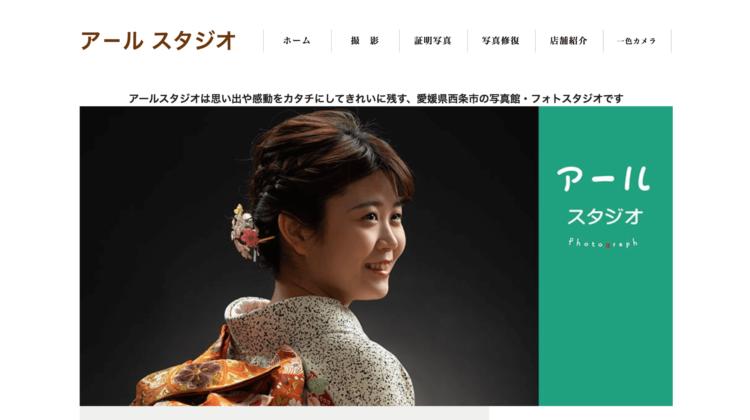 愛媛県にある宣材写真の撮影におすすめな写真スタジオ10選3